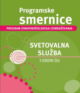 programske_smernice